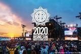 """RISING SUN ROCK FESTIVAL 2020 in EZO""、開催を断念"