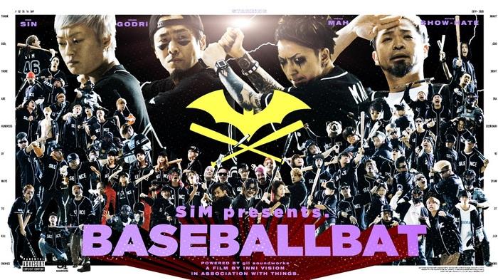 SiM、4年ぶりニュー・アルバムより「BASEBALL BAT」MV公開!ワンオク、ホルモン、マンウィズ、BRAHMANら総勢25バンド、71名と1匹の豪華ゲスト陣が参加!