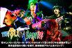 THE SLUT BANKSのインタビュー&動画メッセージ公開!荒々しいロックンロール・スピリッツはそのままに、音楽の可能性を追い求めた新体制初アルバムを明日5/13リリース!