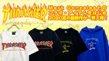THRASHER(スラッシャー)より定番のアウトラインロゴTシャツやマーク・ゴンザレスコラボパーカーなど人気商品が入荷!