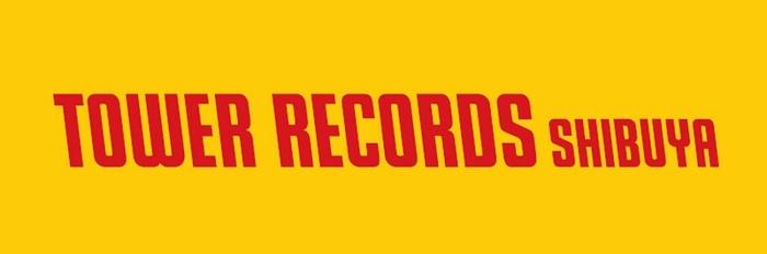 タワーレコード渋谷店が本日5/26から営業再開!TOWER RECORDS CAFE 渋谷店は、テイクアウトのみ営業!