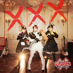 x-japaridan_shokai.jpg