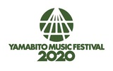 "G-FREAK FACTORY主宰""山人音楽祭2020""、第2弾出演者でロットン、LOW IQ 01 & THE RHYTHM MAKERS、SHANK、バクシン、NAMBA69ら10組発表!"