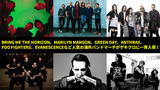 BRING ME THE HORIZON、MARILYN MANSON、GREEN DAY、ANTHRAX、FOO FIGHTERS、EVANESCENCEなど人気の海外バンドマーチがゲキクロに一斉入荷!