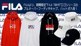 """FILA(フィラ)より、期間限定""""FILA TOKYO""""ロゴのパーカーやキャップ、バケットハットなど、新作一挙入荷!"""