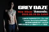 GREY DAZEのインタビュー含む特設ページ公開!故Chester Bennington(LINKIN PARK)の声が蘇る!奇跡のアルバム『Amends』を6/26リリース!