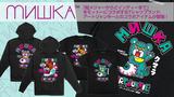 MISHKA (ミシカ) より、ポップなイラストと独特な色使いが目を引くTシャツブランド、ART JUNKIEとのコラボTシャツとプルオーバーパーカーが新入荷!