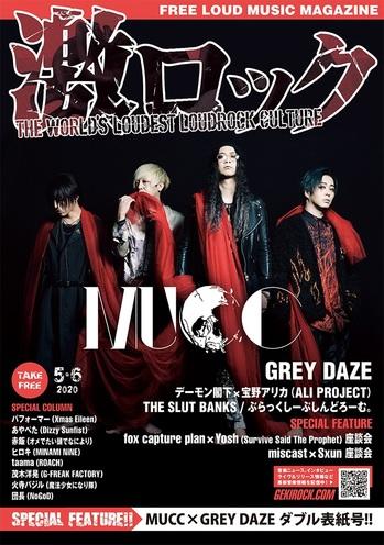 mucc_cover.jpg