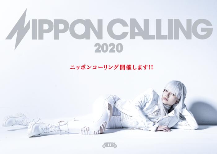 """日本全国のライヴハウスを繋ぐサーキット・フェス""""NIPPON CALLING 2020""""、9月にオンラインで開催決定!TV番組""""ミュージックブレイク~NIPPON CALLING TV~""""も放送!"""
