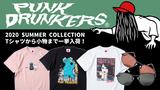 PUNK DRUNKERS (パンクドランカーズ)より、「デラべっぴん」とのコラボTシャツや99%紫外線をカットしてくれるサングラスなど、2020 SUMMER COLLECTIONが一挙入荷!