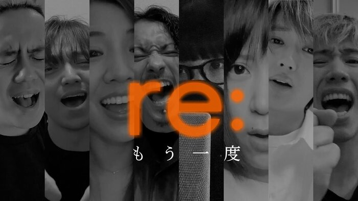 Taka(ONE OK ROCK)、KENTA(WANIMA)、清水翔太、三浦大知、絢香ら8人の豪華アーティストによるコラボ楽曲「もう一度」公開!