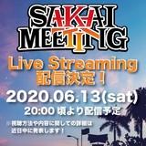 "GOOD4NOTHING × THE→CHINA WIFE MOTORS共催イベント""SAKAI MEETING 2020""、配信イベントを6/13に開催決定!"