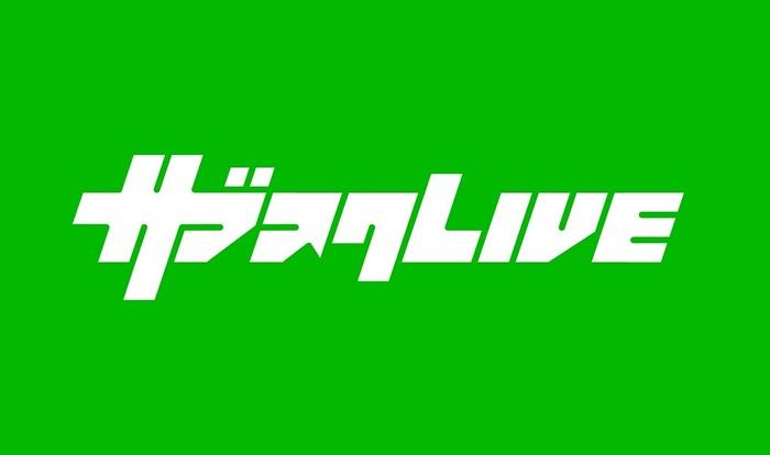 "LD&Kがdiscberry、LINEとの協業でライヴ配信サブスクリプション・サービスのプラットフォーム""サブスクLIVE""開設!"