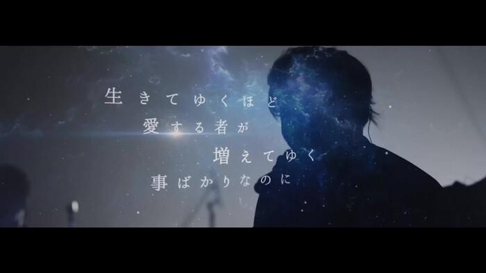 UVERworld、結成20周年記念日6/6に行った初配信ライヴのダイジェストをYouTubeで公開!