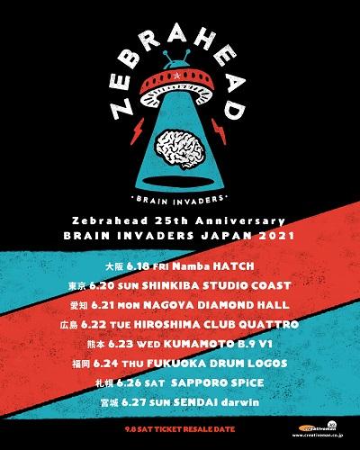 zebrahead_tour.jpg