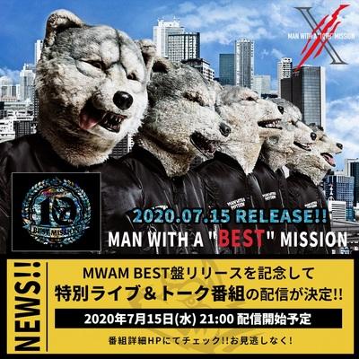 MWAM_0715_event.jpg