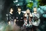ONE OK ROCKのToru(Gt)、新型コロナウイルスに感染