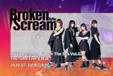 Broken By The Scream、7/30にYouTube Liveにてライヴ生放送決定!