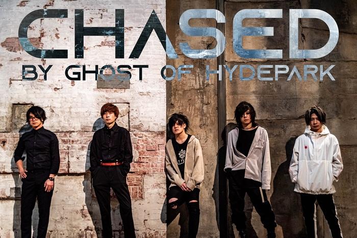 大阪を拠点に活動するエモーショナル・ラウドロック・バンド Chased by Ghost of HYDEPARK、新しい情報発信基地としてバンド・サブスクリプションをスタート!