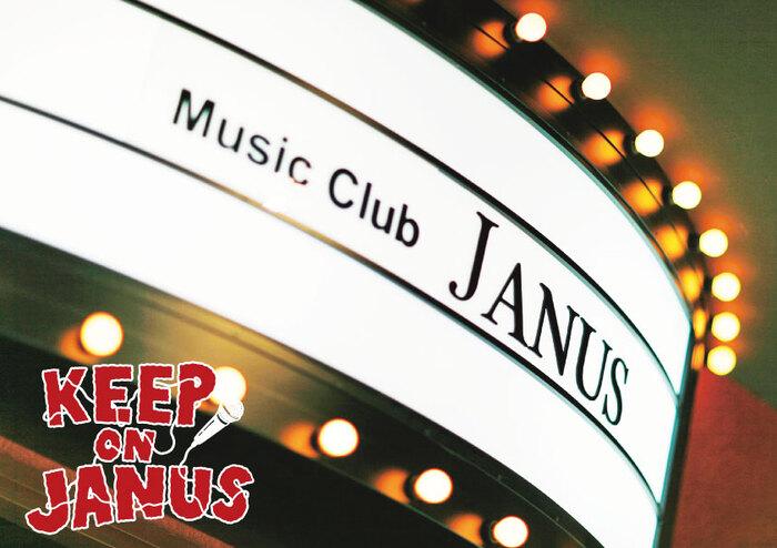 10周年迎えたライヴハウス、心斎橋JANUSがクラウドファンディングを開始!