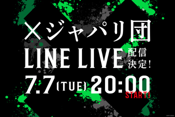 japaridan_line_live.jpg
