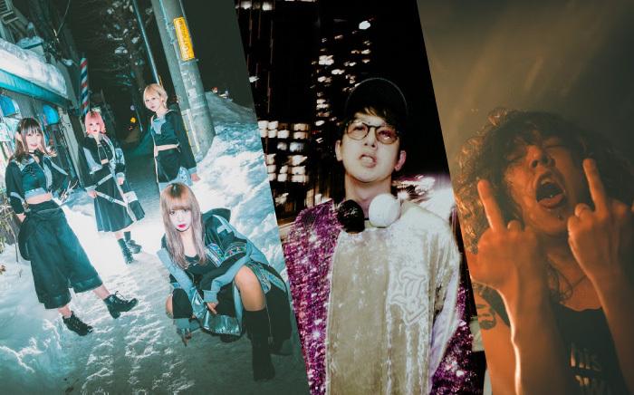 次世代ロック・アイドル miscast、Sxun × DAIKI(HER NAME IN BLOOD)のコラボによる楽曲「ULTIMATE GORILLA BOMBER」8/10配信リリース決定!ティーザー映像も公開!