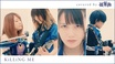 """D4DJ""ユニット""燐舞曲""、SiMの楽曲「KiLLiNG ME」をカバー!「KiLLiNG ME / SiM ""covered by 燐舞曲""」MV公開!"