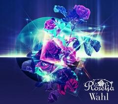 roselia_2nd_album_bd.jpg