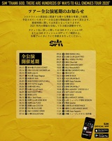 """SiM、""""THANK GOD,THERE ARE HUNDREDS ,OF WAYS TO KiLL ENEMiES TOUR 2020""""全公演が延期に"""