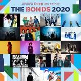 """""""OSAKA GIGANTIC MUSIC FESTIVAL 2020 -ジャイガ-""""、開催延期。スピンオフ・イベント""""THE BONDS 2020""""開催決定&ホルモン、Dizzy Sunfistら出演も発表"""