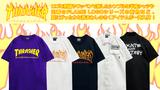 THRASHER(スラッシャー)より、ロゴを刺繍やワッペンで施したシンプルな半袖シャツや 定番のFLAME LOGOシリーズの新色など、 着まわしのきくアイテムが一斉入荷!