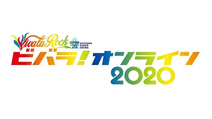 """生配信ロック・フェス""""ビバラ!オンライン 2020""""、第2弾出演アーティストにMONOEYES、ブルエン、Dragon Ash、バクシンら16組!"""