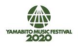 "G-FREAK FACTORY主宰""山人音楽祭2020""、開催中止"