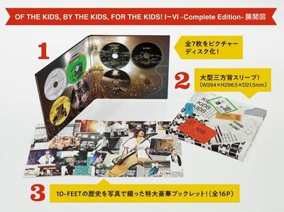 10-FEET_Blu-ray_tenkai.jpg