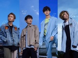 "BLUE ENCOUNT、新曲「1%」が本日8/31のJ-WAVE""GROOVE LINE""で初OA!ニュー・シングル『ユメミグサ』リリース記念し配信番組も決定!"
