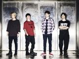 MONOEYES、3年ぶり3rdフル・アルバム『Between the Black and Gray』9/23リリース決定!新アー写&ジャケ写公開!
