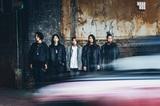 Survive Said The Prophet、中止になっていた公演のリベンジ・ツアーを東名阪で開催決定!