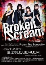 Broken By The Scream、最新MV「逆転の鐘は鳴る」公開!恵比寿LIQUIDROOMでの単独公演も開催決定!