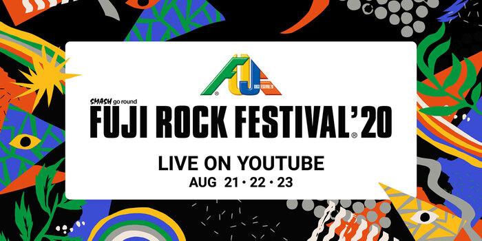 """レッチリ、フーファイ、エルレ、ハイスタ、ワンオク、BRAHMAN、マンウィズなどのパフォーマンス映像配信!""""FUJI ROCK FESTIVAL'20 LIVE ON YOUTUBE""""配信アーティスト発表!"""