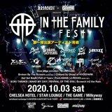 """Zephyren×SHIBUYA THE GAME presents In The Family FEST 2020""、10/3開催決定!第1弾アーティストでMMD、BBTS、KOKI TANAKAら12組発表!"