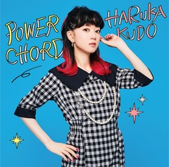 kudoharuka_POWER_CHORD_TYPE-B.jpg