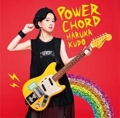 kudoharuka_POWER_CHORD_TYPE-C.jpg