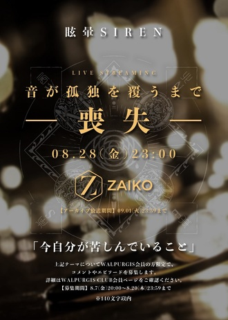 memai_soshitsu_live.jpg