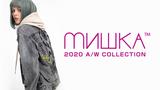 MISHKA (ミシカ) 2020A/W最新作第3弾入荷!大胆に施された刺繍がインパクト大なジャケットやバックに大きく落とし込まれたペイント風のロゴがインパクト大なマウンテンジャケットなどが新登場!