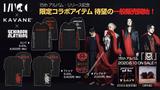MUCC、15枚目となるアルバム『惡』のリリースを記念したKAVANE Clothing&ゲキクロとのSPECIALコラボ・アイテムが待望の一般販売開始!
