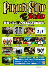 """SHANK、SHIMA、THE FOREVER YOUNG、SIX LOUNGEら出演!大分のロック・フェス""""PIRATE SHIP 2020""""開催!"""