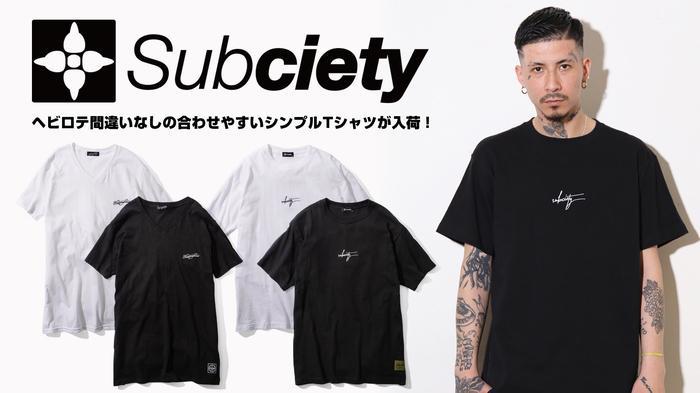 Subciety (サブサエティ) より、どんなスタイルにもハマる使い勝手抜群のシンプルTシャツが入荷!5.6オンスの着心地の良い天竺生地に刺繍を施し、シンプルながらこだわり抜かれた一枚。