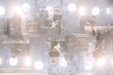 9mm Parabellum Bullet、トリビュート・アルバム『CHAOSMOLOGY』よりa flood of circleとRyu Matsuyamaのレコーディング・ムービー公開!