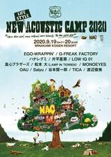 """9/19-20開催""""New (Lifestyle) Acoustic Camp 2020""""にMONOEYES、G-FREAK FACTORY、LOW IQ 01ら出演決定!タイムテーブルも公開!"""