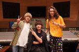 IKE(SPYAIR)がフィーチャリングVoで参加!Amber's、新曲「ブラザーブラザー」MV公開!